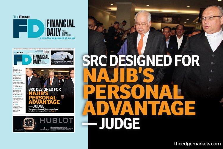 法官:SRC为纳吉的个人利益而设